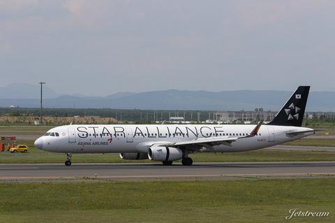 AIR_6471.jpg